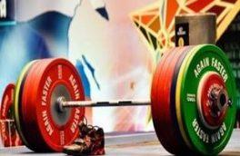رئیس هیات وزنهبرداری تکاب معرفی شد