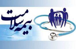 ۲ میلیون نفر از جمعیت آذربایجان غربی تحت پوشش بیمه سلامت هستند