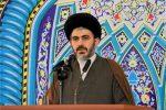 انتخابات مظهر اقتدار ایران