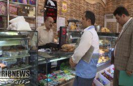 کنترل و نظارت برکارگاههای شیرینی پزی مهاباد