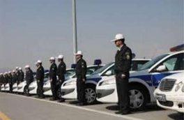طرح تابستانی پلیس راه از امروز /پنجشنبه/ در آذربایجان غربی آغاز شد