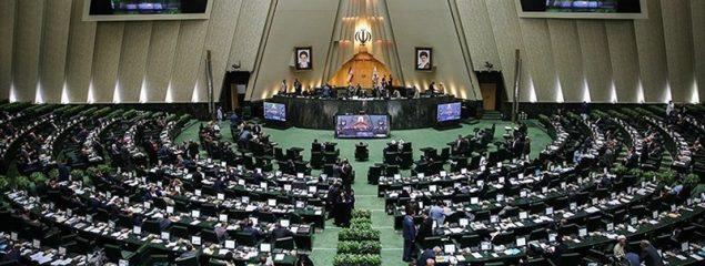 نتایج جمعبندی ۳ فراکسیون سیاسی مجلس درباره وزرای پیشنهادی