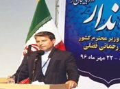 استاندار: آذربایجان غربی در گسترش روابط ایران با ترکیه بیشترین بهره را می برد