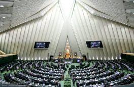 نشست مجلس علنی شد/توضیحات لاریجانی درباره جلسات غیرعلنی با ظریف