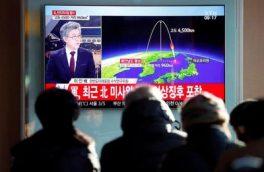 موشک آزمایش شده کل آمریکا را هدف قرار میدهد