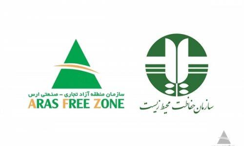 همکاری مشترک سازمان منطقه آزاد ارس با محیط زیست آذربایجان غربی برای حفاظت از مراکان